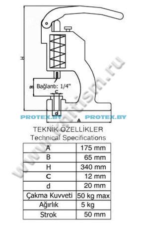 Пресс для установки фурнитуры BHP-1 (ТЕР-1)