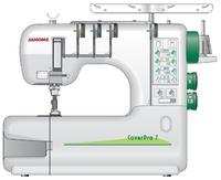 Распошивальная машина JANOME Cover Pro 7