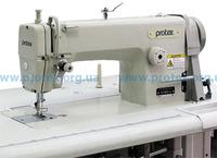 Двухигольная промышленная прямострочная машина Protex TY-B721-5A
