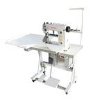 Электронная машина для втачивания рукава AURORA 550-16