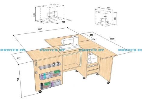 Стол для швейной и вязальной машины Комфорт-5